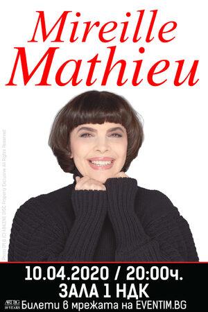 Звездата на френския шансон Мирей Матийо идва за първи концерт в България