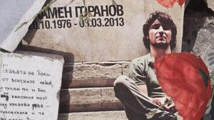 Пламен Горанов се самозапали на днешния ден преди пет години във Варна (видео)