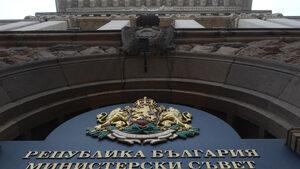 Министерският съвет одобри проект за промени в Закона за авторското право
