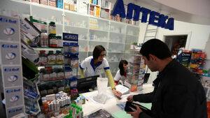 Стотици аптеки няма да отворят днес заради протест на фармацевти