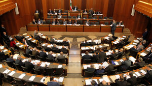 Ливанският парламент прие бюджет за пръв път от 12 години