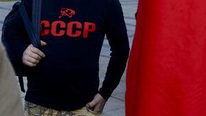 ЕС = СССР? Нека да видим