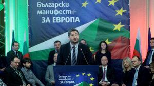 Български манифест за Европа: Време е да излезем от чакалнята