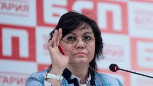 Нинова ще стане съвносител на промените на ГЕРБ за приватизацията, но БСП няма да ги подкрепи