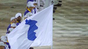 Обединението за Пьончан предизвика недоволство в Южна Корея