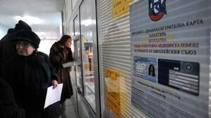 Безработните дължат по 20.40 лв. месечно за здравни вноски
