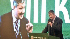 Върховният съд отхвърли жалбата на Любослав Пенев за редовността на конгреса на БФС