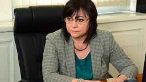 БСП се опита да направи скандал в парламента с подозрение, че Борисов ще приеме бежанци срещу пари