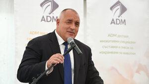 Борисов ще иска затваряне на всички европейски граници като превенция срещу миграцията