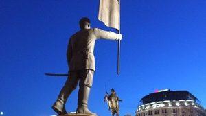 Старото срещу новото в Скопие