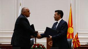 Договорът за добросъседство между България и Македония отпушил целия регион, смята Екатерина Захариева