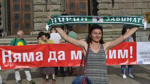 Протест за спасението на България се проведе пред Министерски съвет