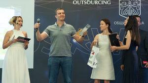 "Българските аутсорсинг награди: ""Скейл Фокус"" и ""ЕПАМ системс"""