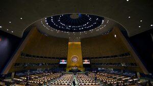 ООН не оправда очакванията, но мястото ѝ не е на бунището на историята