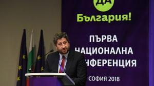 Институциите нямат намерение да правят реформи, каза Христо Иванов