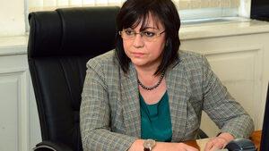 БСП иска Порожанов да обясни в парламента как се бори с чумата по овцете и козите
