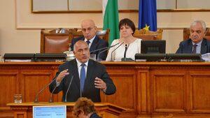 По идея на БСП парламентът забрани двустранните споразумения за обратно приемане на мигранти