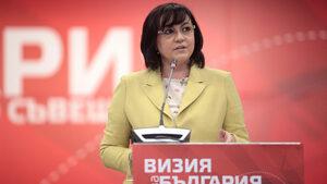 Корнелия Нинова предложи България да не влиза в еврозоната