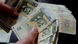 Годишната инфлация стигна 3.5% през юли
