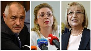 Защо още не е поискана оставката на директора Даскалова