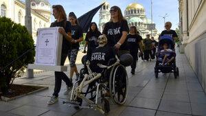 Новата финансова подкрепа за хората с увреждания трябва да влезе в сила от началото на 2019 г.