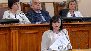 """Парламентът заседава извънредно заради """"Олимпик"""" и Търговския регистър"""
