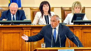 Борисов за новата шефка Агенцията по вписванията: Това ми беше подадено