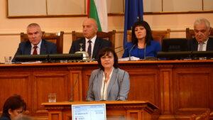 Нинова към Борисов: Има ли нареждане от София МВР да не ме изпуска от очи в страната