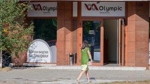"""Кипърски съд трябва да назначи постоянен ликвидатор на фалиралия застраховател """"Олимпик"""""""