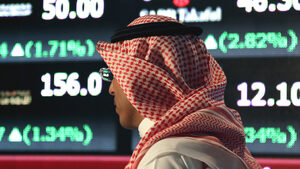 "Саудитският суверенен фонд инвестира над 1 млрд. долара в конкурент на ""Тесла"""
