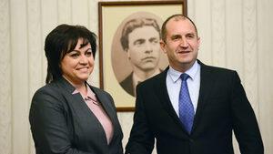 БСП не подкрепи президента за бавенето на освобождаването на Младен Маринов