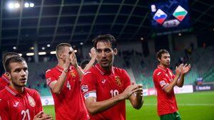 БФС пусна билети от 7 до 200 лева за мача с Кипър