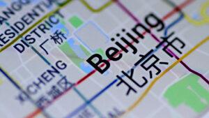 Американските технологични гиганти се фокусират върху AI пазара в Китай