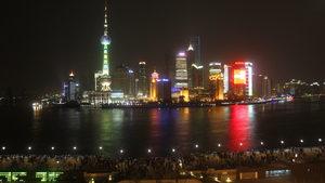 Шанхай ще създаде фонд за 14 млрд. долара за проекти с изкуствен интелект