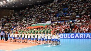 Какво предстои за българските волейболисти във втората фаза на световното