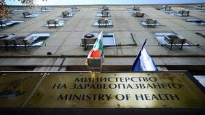 Фирма от Габрово обжалва поръчка за електронни услуги в здравеопазването
