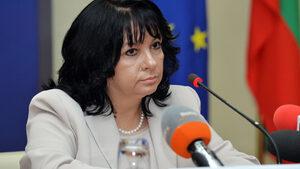 Теменужка Петкова: Цената на природния газ не зависи от нас