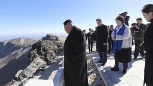 Снимка на деня: Върхът, на който приключи корейската среща на върха