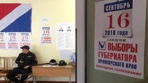 Русия анулира губернаторските избори в Приморския край след скандала с преброяването