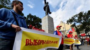 Две поражения за управляващата партия на изборите за губернатори в Русия