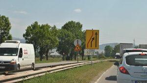 """Част от магистрала """"Хемус"""" ще бъде затворена днес за 4 часа"""