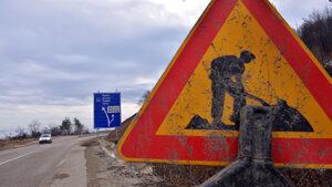 Спряна е процедурата за избор на строител на разширението на пътя Ботевград - Мездра