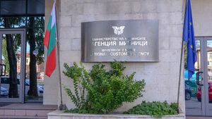 """Централно управление и удвояване на персонала предвижда проект за Агенция """"Митници"""""""