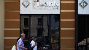 БНБ е глобила ПИБ с 200 хил. лв. заради непозволен кредит