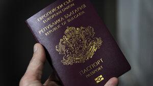 Търгът за новите паспорти и лични карти привлече четирима кандидати