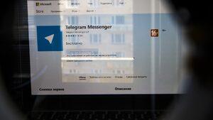 """""""Телеграм"""" започва тестове със собствена криптовалута и блокчейн платформа тази есен"""