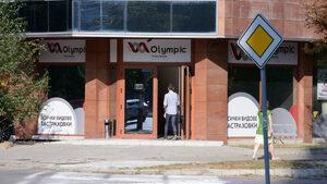 """Възражение срещу фалита на """"Олимпик"""" ще забави края на делото"""
