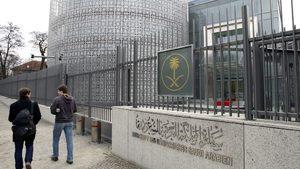 Как саудитски принц в Германия избегнал отвличане дни преди преди Хашокжи