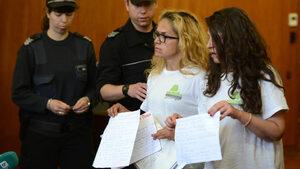 Съдът пусна под домашен арест Иванчева и Петрова, считано от 25 октомври