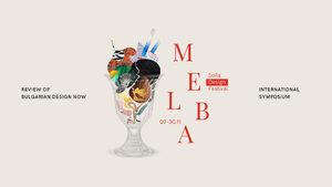 Главният редактор на Gentlewoman пристига в София за фестивала МЕЛБА
